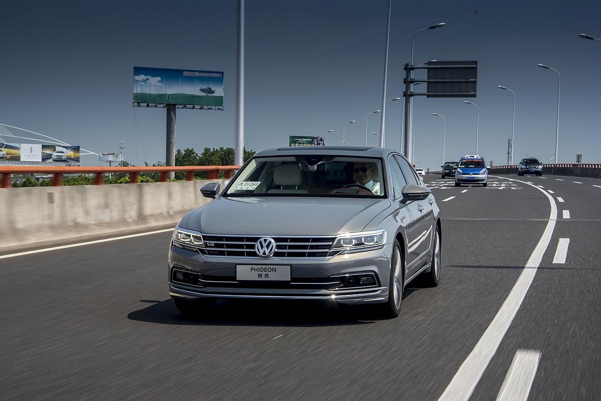 2021 VW Phaeton First Drive