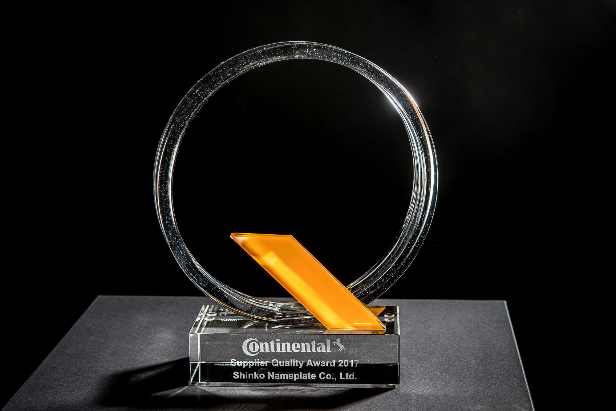 Continental Quality Award 2017